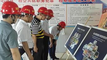 海沧:清风宣传迎金砖 打造一线廉课堂