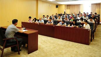湖里:对45名新提拔的科级干部进行任前集体廉政谈话