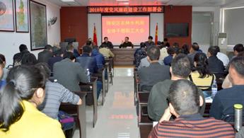 翔安:纪检组长深入监督单位授课辅导