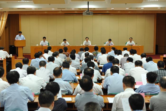 福建省纪委监委召开半年工作会议