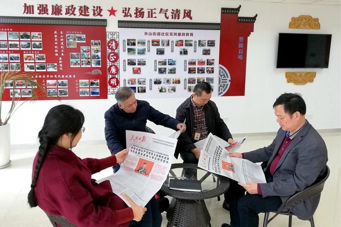 厦门:认真学习习近平总书记在十九届中央纪委三次全会上的讲话精神