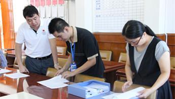 水务集团:开展节前专项检查工作