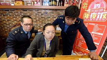同安:开展春节前专项监督检查