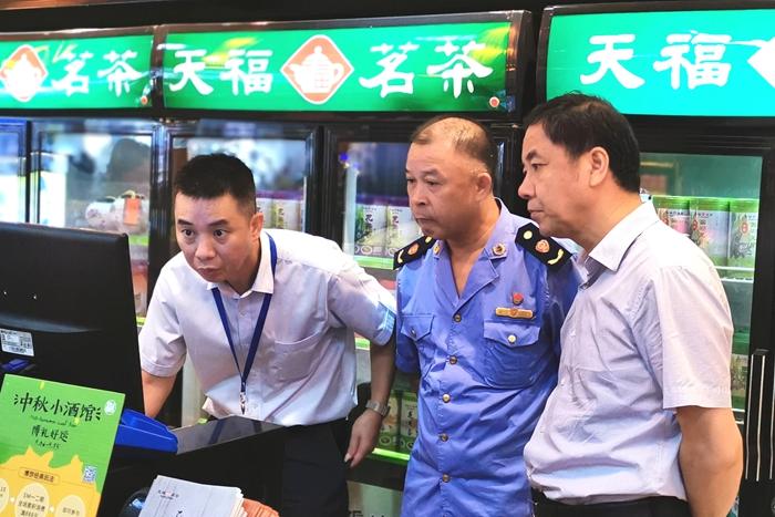 厦门:风清气正迎接中华人民共和国成立70周年