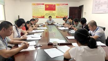 湖里:社区干部认真学习新修订的《中国共产党纪律处分条例》